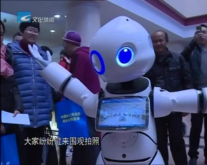 """智能机器人银医自助机 """"智慧""""医院全面启动"""