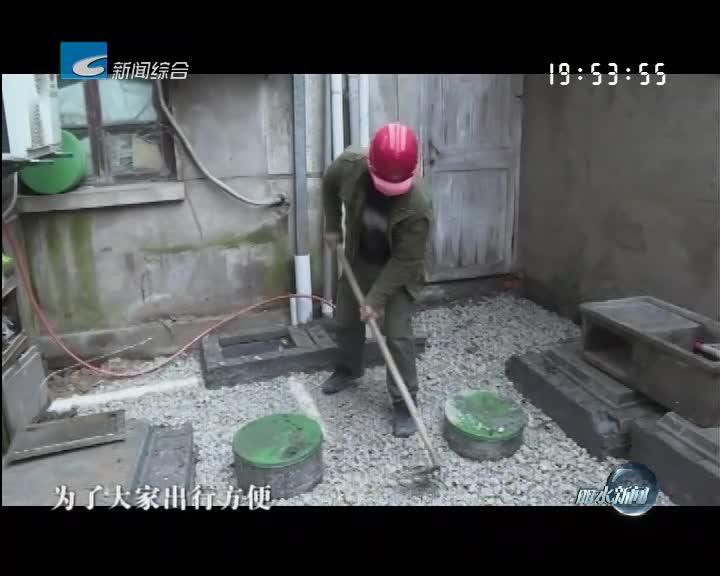 工人假日坚守岗位推进丽阳坑周边雨污分流改造工程