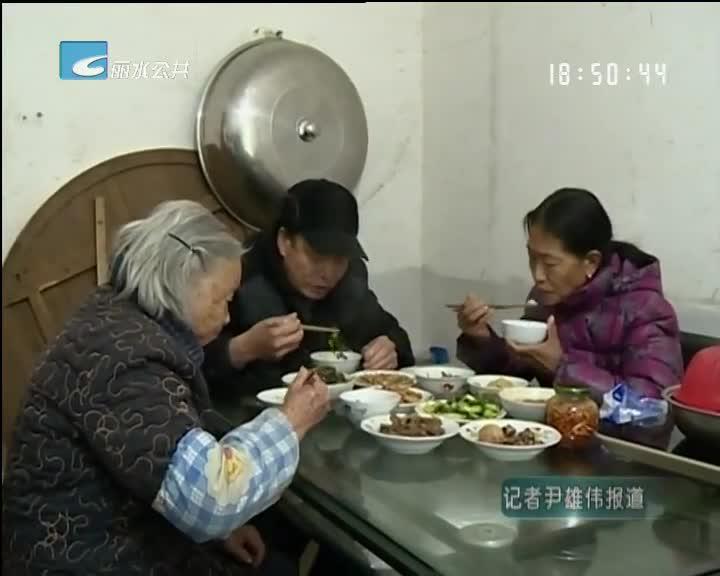 [好家训 好家规 好家风]家人生活在一起就是幸福