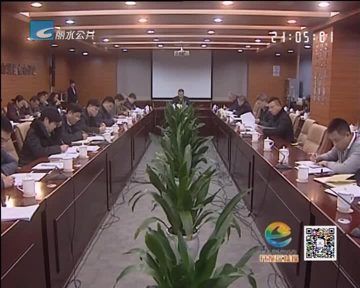 开发区召开党工委扩大会议
