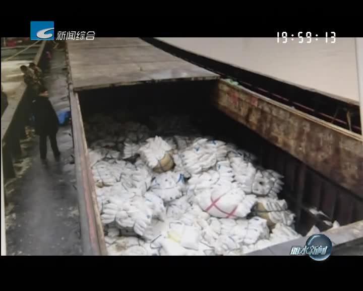 青田警方截获走私船 查获100多吨泰国白糖