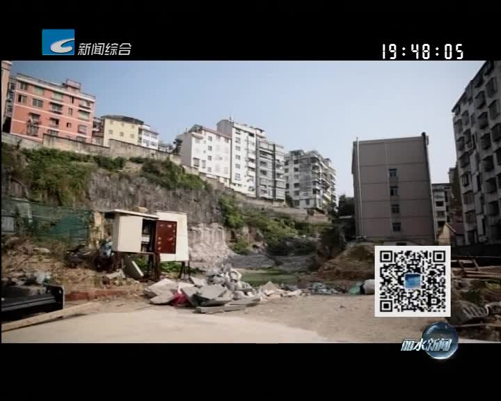 [问政回顾]青田:润禾豪庭安置房项目5年未建设