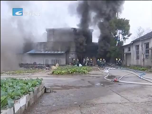 上午 市区一废弃厂房起火