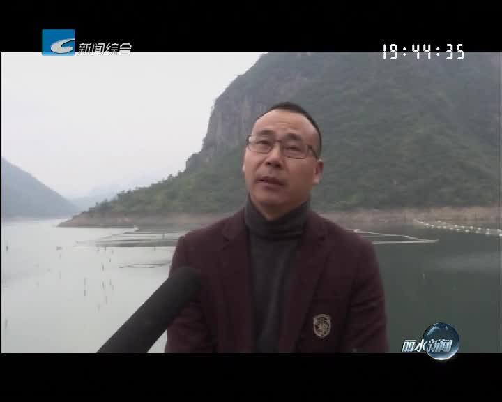 """[筑梦·新时代]华侨渔民陈光美:节水渔业养""""活""""千峡湖水"""