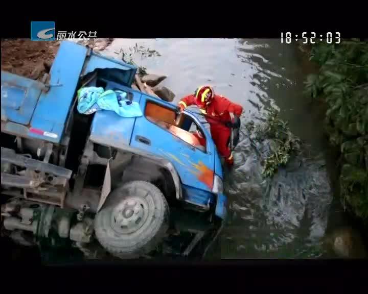 男子驾车翻下桥 消防下河急救援