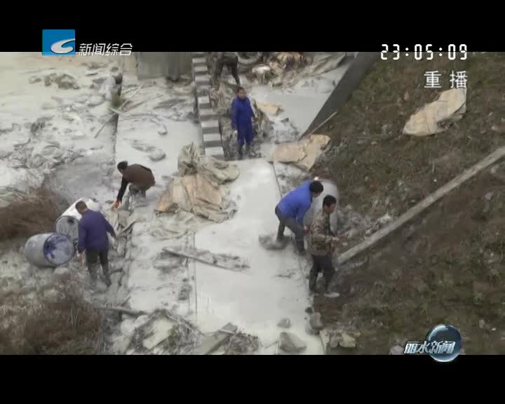 云和快速处置选矿厂围堰垮塌事故