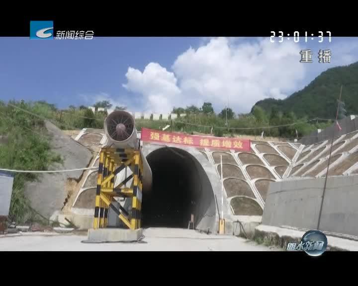 走进衢宁铁路:龙泉段项目2017年完成年度总投资165%
