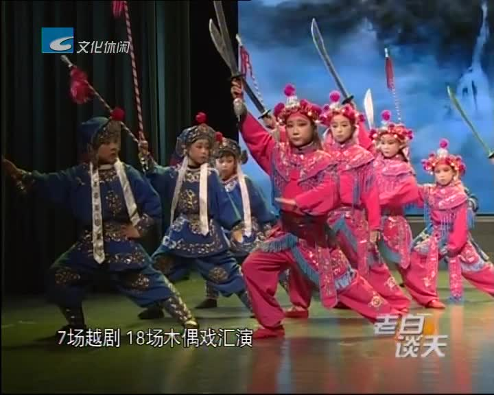 戏剧进校园 传承优秀传统文化