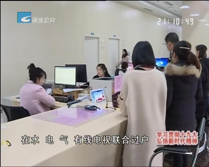 行政服务中心:以人民为中心打造最优政务环境