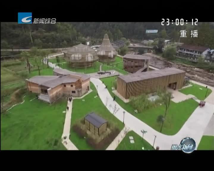 [简讯]龙泉宝溪获评国家4A级旅游景区