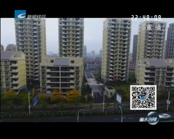 [问政回顾]古城农民公寓:居民还没入住 质量问题不少