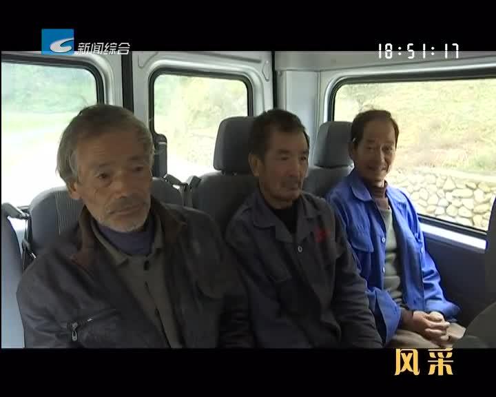 """【风采】为偏远山区农民出行打通交通""""最后一公里"""""""