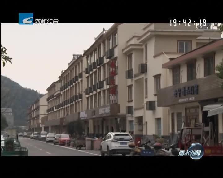 庆元竹口:环境整治 让小镇脱胎换骨