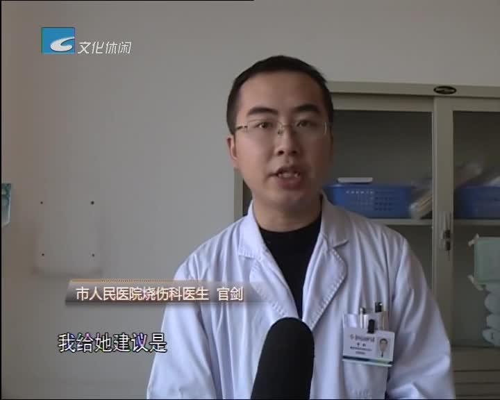 后续:碧湖大陈村烧伤祖孙在家接受治疗