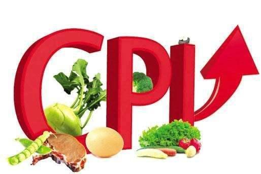 上年12月份CPI同比上涨2.4% 猪肉价格下降了