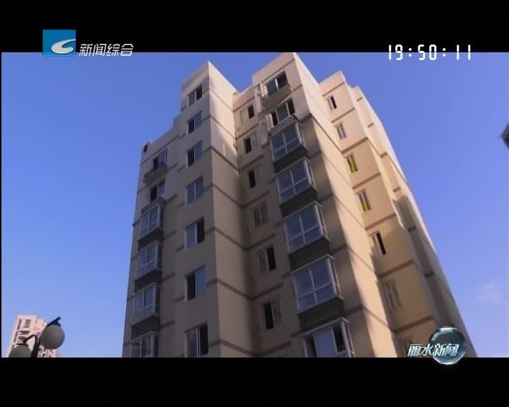 [电视问政·反馈]古城农民公寓质量问题 建设单位正积极整改