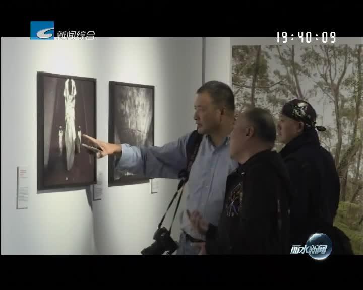 """""""盘点2017""""系列报道:让摄影告诉世界 中国有个丽水"""