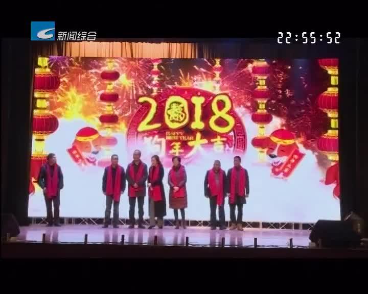 """青田县2018""""乡村春晚""""正式启动"""