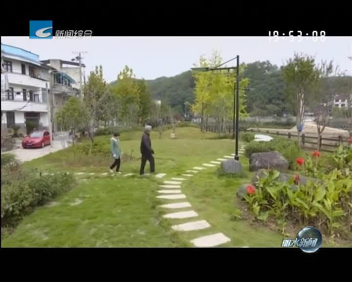 """""""三改一拆""""助力龙泉美丽蝶变"""