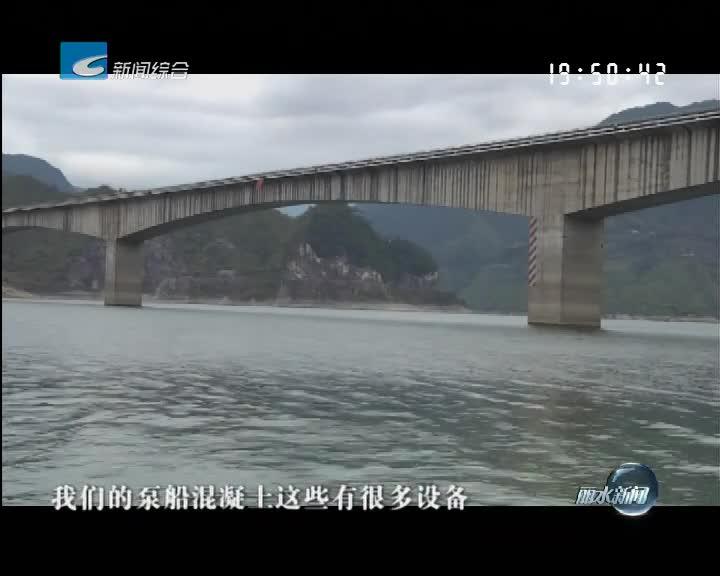 """《寻找""""丽水之最""""》系列报道之三:""""华东第一高桥""""——北山特大桥"""