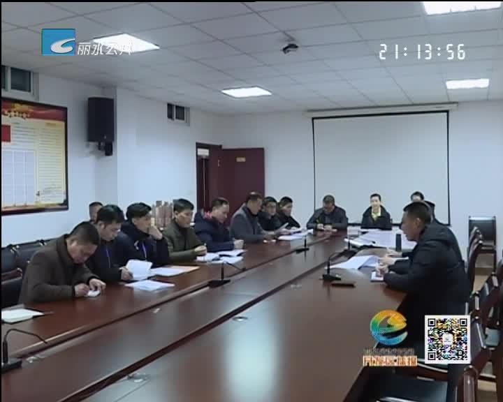 吴垵城中村改造项目攻坚首日破冰