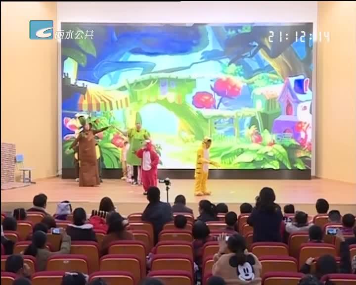 """秀山小学举行""""我是角儿""""—— 亲子表演活动"""