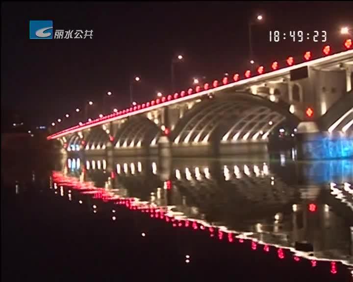 小水门大桥亮化提升改造工程通过初步验收