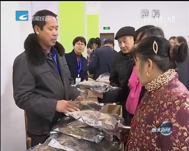 2018丽水新春农博会2月2日至5日举行