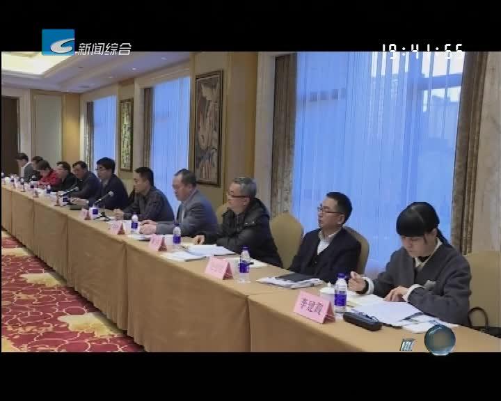 丽水——巴中东西扶贫协作工作座谈会今天召开