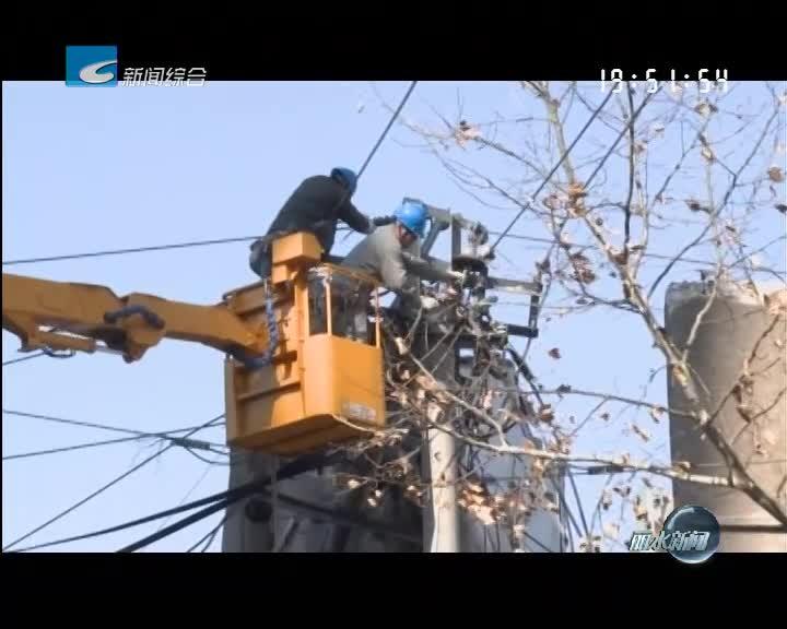 [暖冬行动]供电工人抢修忙 爱心人士送温暖