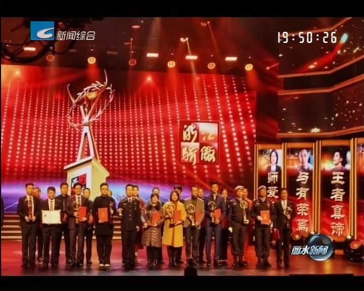柯洁、梁庆华获2017年度浙江骄傲提名人物奖