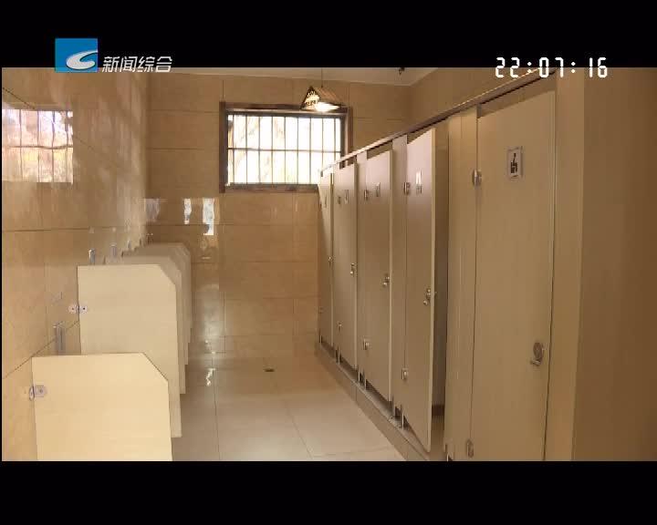 """云和:内外兼修 """"小厕所""""助力""""大旅游"""""""