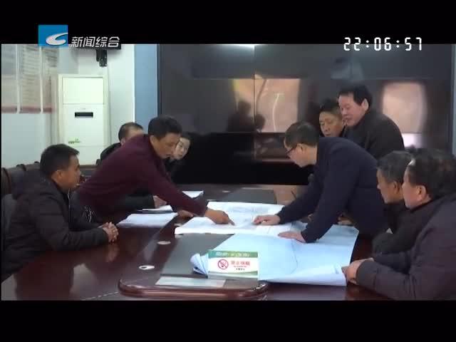 龙泉:石达石街道9天完成天然气管道工程政策处理