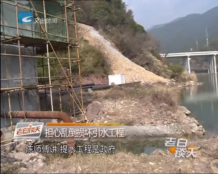 市民怀疑渣土乱倾倒 原是工程回填需要