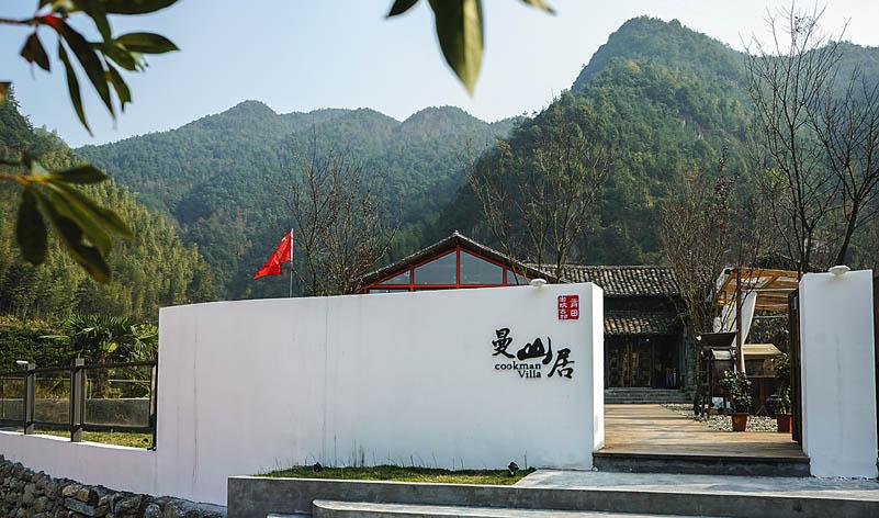 青田曼山居:石头印记里的慢生活