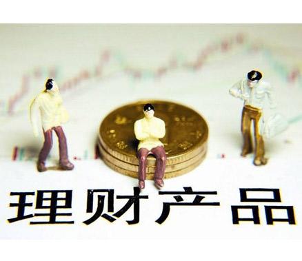 新手必看:有关银行理财的5个实用小知识