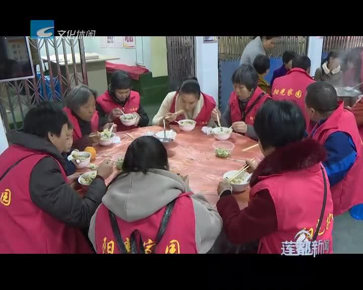 新闻简讯 梅山社区阳光家园投入使用 助推莲都扶残助残工作