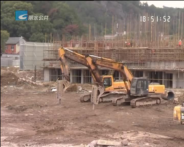 后续:绿城留香园项目放弃爆破施工