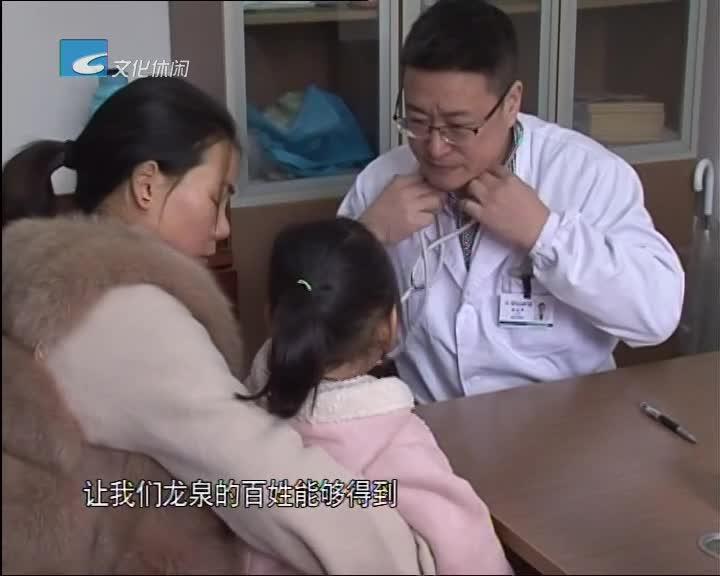 丽水市人民医院托管龙泉市人民医院六年