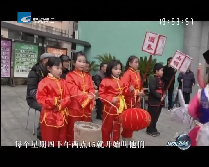 [年味浓了]遂昌:马灯戏练起来 正月里送喜庆