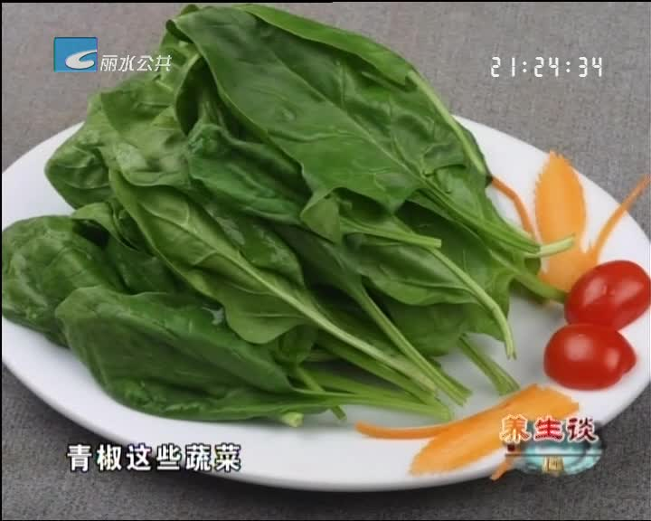 【养生谈】年味系列之(三)年夜饭怎么吃