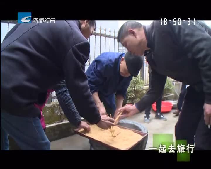 【一起去旅行】秀山丽水中国年 庆元篇