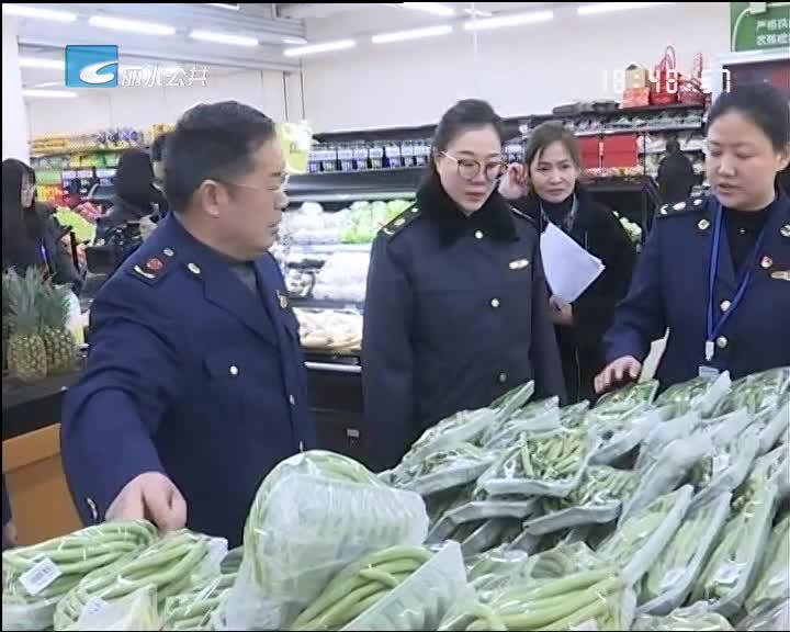 [护航平安春节]市场监管部门开展节前安全检查