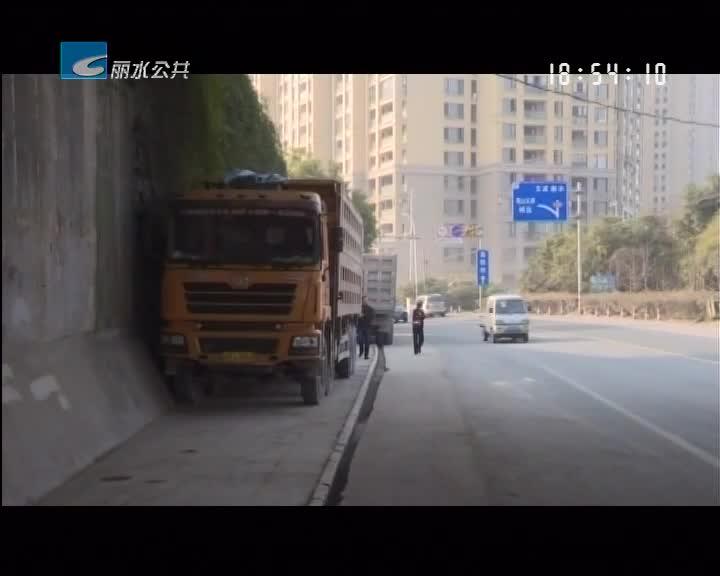 人行道成临时停车场 行人过往无路可走