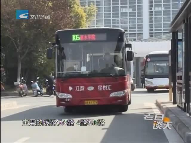 春节期间 市区多条公交线路有调整