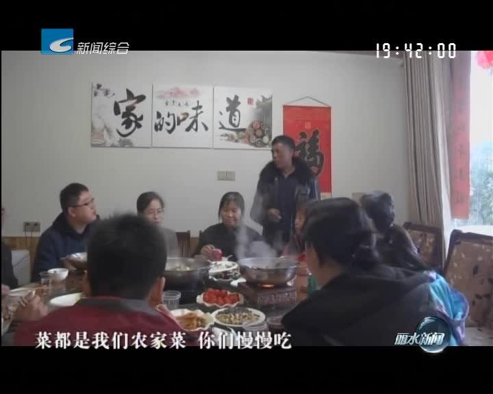 [我们的节日·春节]城里人恋上浓浓乡村年味