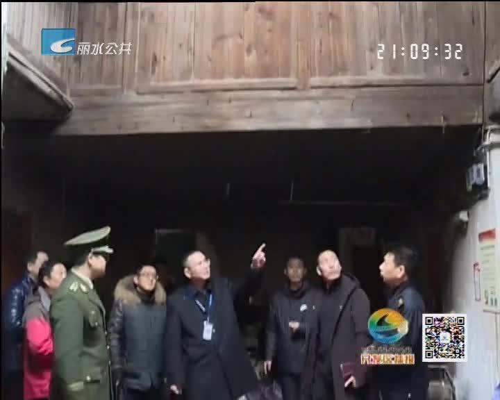 丁绍雄带队开展节前消防安全检查