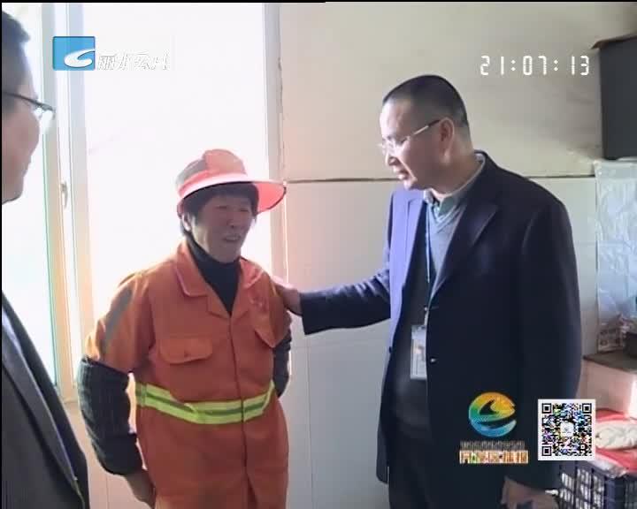 丁绍雄看望慰问公安干警和基层群众 送上关怀与祝福
