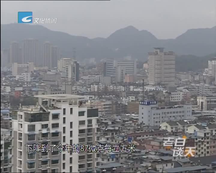 春节禁放烟花爆竹 PM2.5下降明显