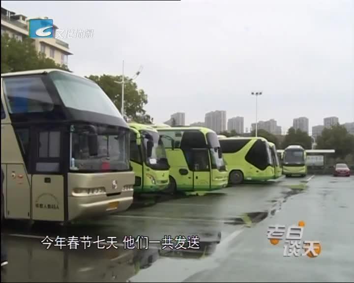 春节期间 铁路公路客流增减各两成